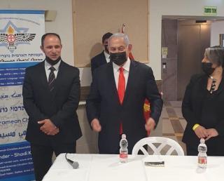 Shadi Khalloul and Bibi Netanyahu