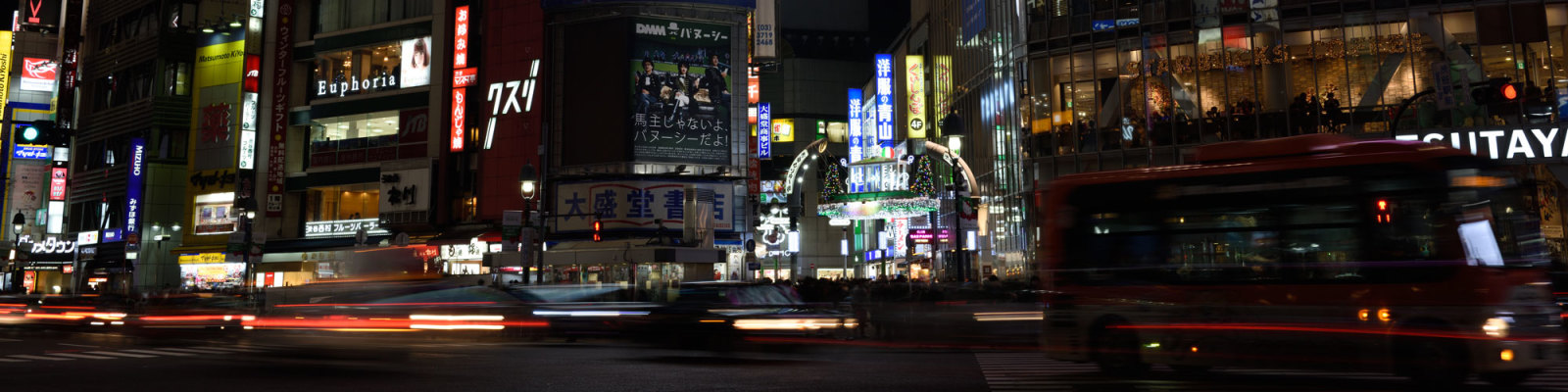 SUSHIYA sansaro Warengruppenbild