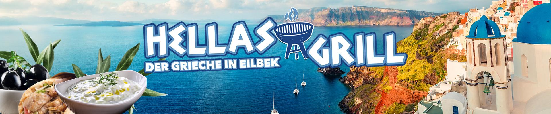 Hellas Grill Warengruppenbild