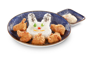 Kichito in Tonkatsupanade frittierte Hähnchenstücke
