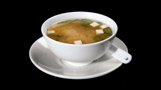 1 - Jap. Miso Suppe vegetarisch
