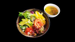 S18 - Gourmet Salat + Miso Suppe