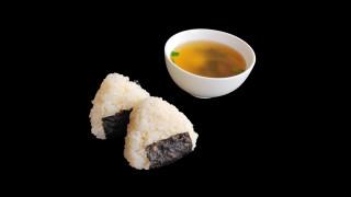 S23 - 1 Lachs Onigiri + 1 Thunfisch Onigiri + Miso Suppe