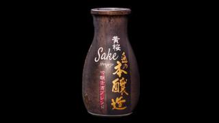 290G - Sake Honjozo 0,18l