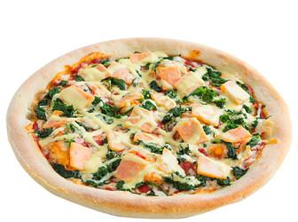 Pizza Frühlingsgedicht