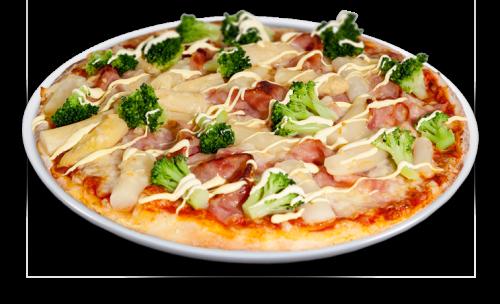 Pizza Atlanta Big 32cm<sup>A,K,G,P,V,F</sup>
