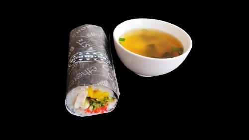 S21 - Studi Burrito + Miso Suppe
