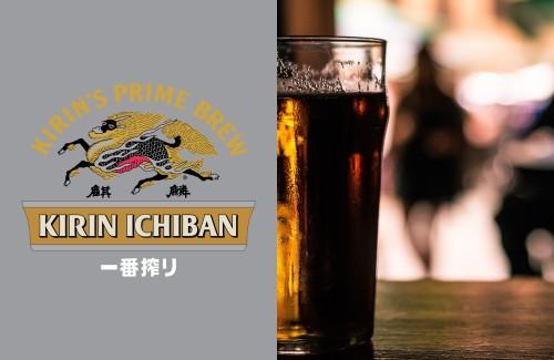 Kirin Bier 0,3L