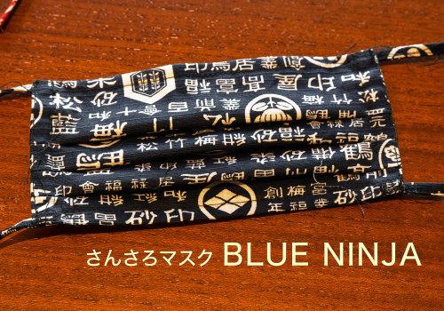 Mund- & Nasenmaske Blue Ninja