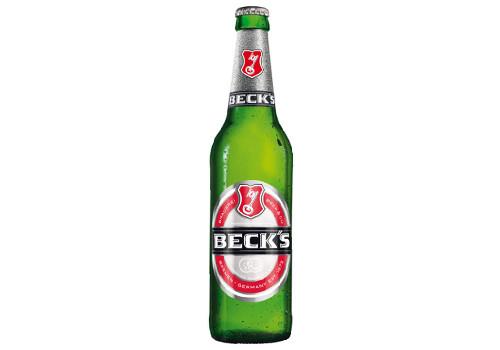 Becks Pils 0,5l