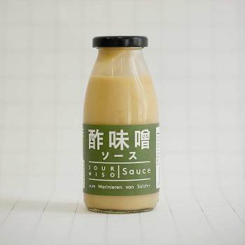 Sour-Miso Dressing