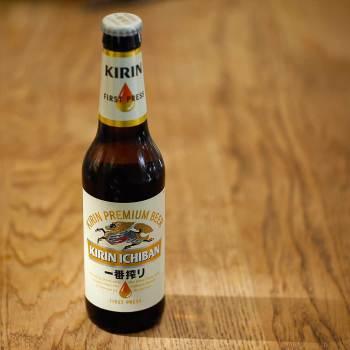Kirin Bier 330ml