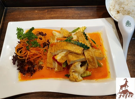 30a - Tofu Curry (leicht scharf)