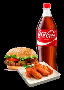 Burger Plus Menü 2