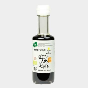 Organic Yuzu Ponzu 175ml
