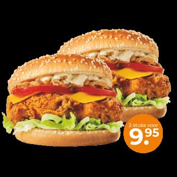 Twee stuks Braziliaanse Kipburgers