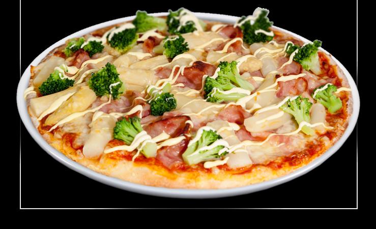 Pizza Atlanta Solo 25cm<sup>A,K,G,P,V,F</sup>