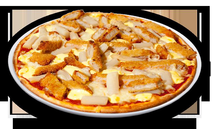 NEU: Butterspargelpizza