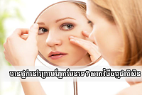 Try this natural way to see if you...