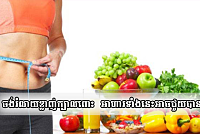 To digest belly fat, try to eat more...
