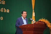Samdech Techo Hun Sen: The Law on...