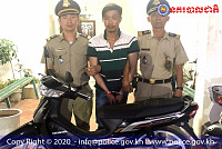Phnom Penh Thmey Police Back Search...