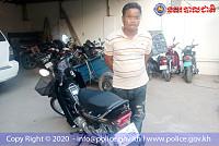 Chroy Changvar police detain a...