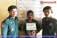 Kandal Stung District Police Arrest...