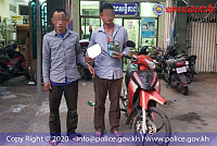 Toul Kork police detain two men for...
