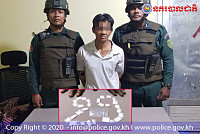 Meanchey district police detain a man...