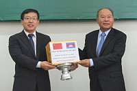 The Jack Ma Foundation, through the...