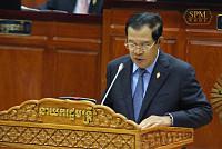 Update: Samdech Techo Hun Sen Attends...