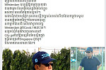 Samdech Techo Hun Sen: Cambodia is...