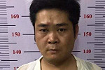 Five Chinese nationals arrested after...