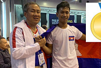What a shame! Cambodia wins gold...