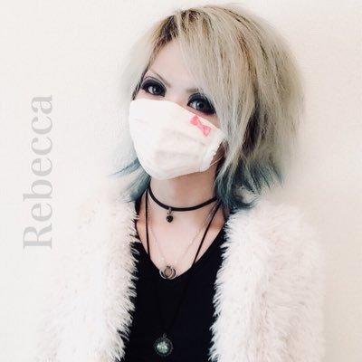 レベッカ-Rebecca-