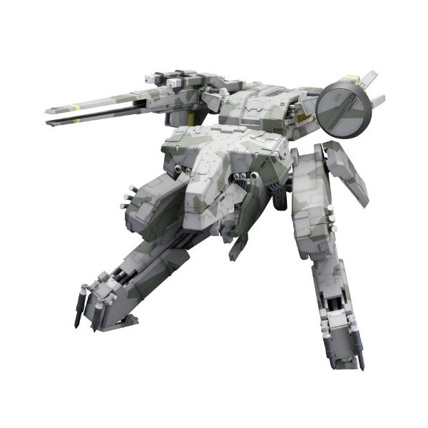 "Kotobukiya Metal Gear Rex ""Metal Gear Solid"" Plastic Model Kit"