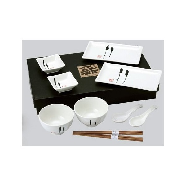 10 pc Japanese Dinnerware set Enzo Design