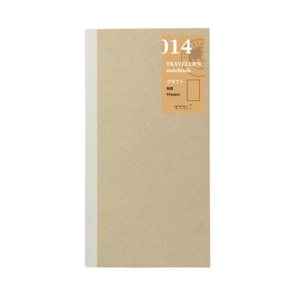 Midori Traveler's Notebook Refill, #14 Blank Kraft Paper