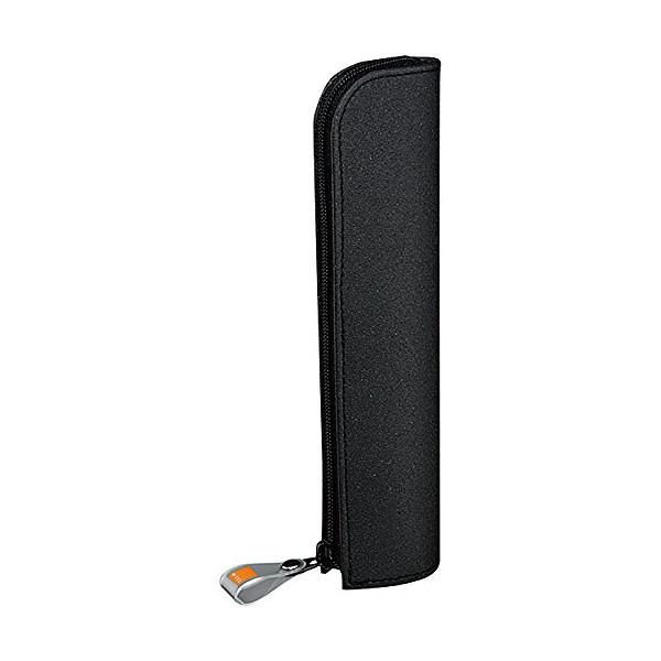 Kokuyo Will Stationery Actic Mini Pencil Case - Black