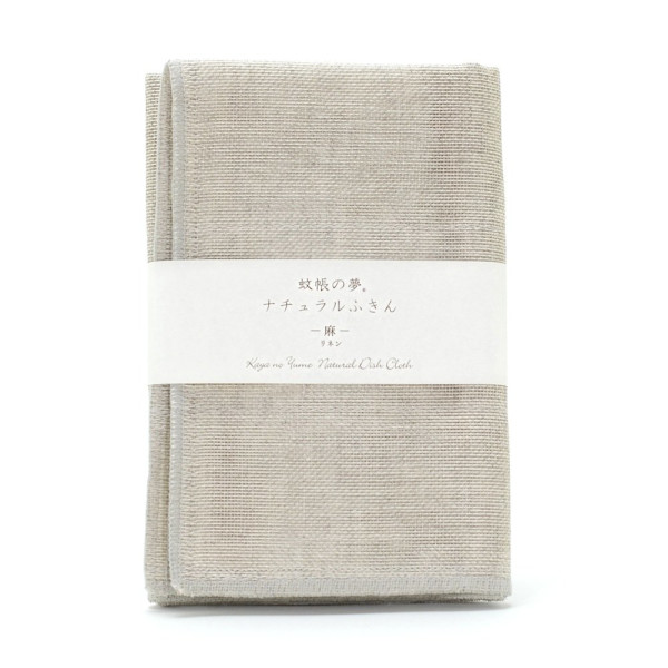 Nawrap Natural Linen Dishcloth
