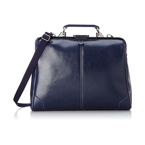 EVERWIN 3-Way Doctor's bag MADE in JAPAN 21591 Navy Blue