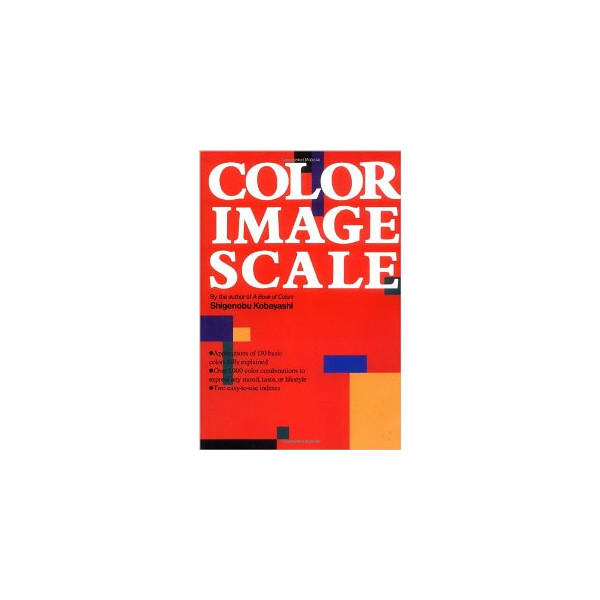 Color Image Scale [Paperback]