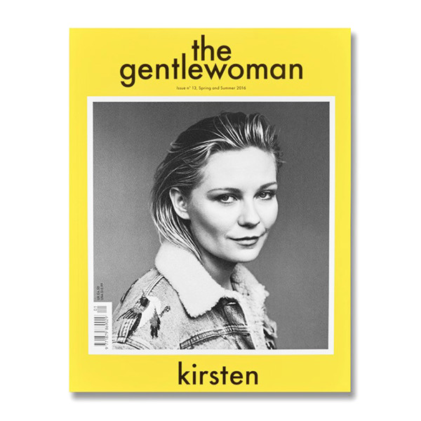 The Gentlewoman Magazine Issue #13 (Spring/Summer 2016) Kirsten Dunst Cover