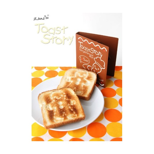 Toast Story Gingerbread Man Stamp Tattoo Impression Fun Kids Adult Designer Zans