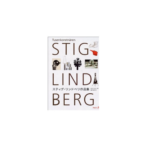 Stig Lindberg - Tusenkonstnaren