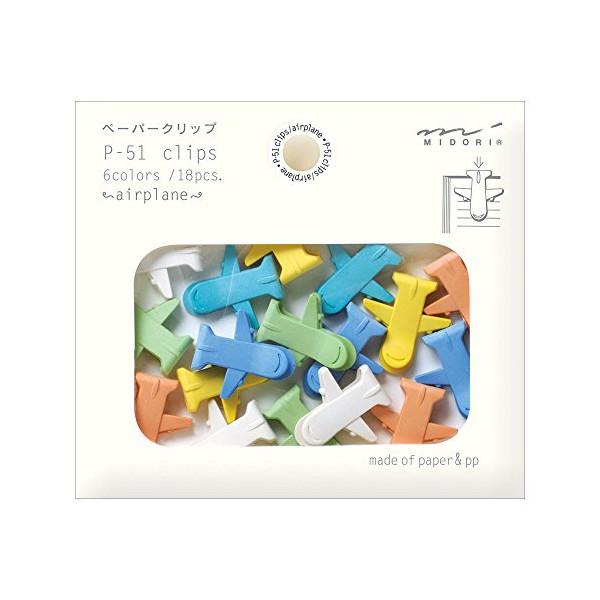 Midori Paper Clips, Airplane, 18 Pieces (43320006)