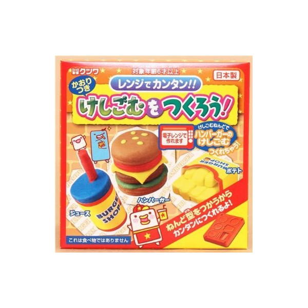 DIY eraser making kit to make yourself Fast Food eraser