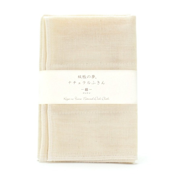 Nawrap Natural Cotton Dishcloth
