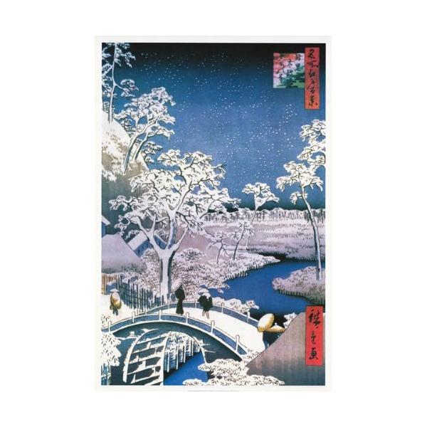 Utagawa Hiroshige Drum Bridge at Meguro Art Print Poster